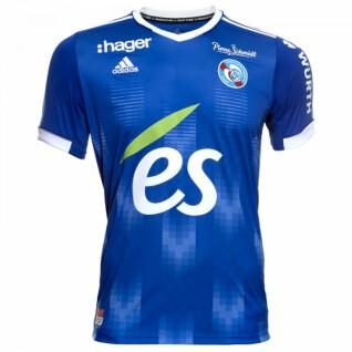 Camiseta de casa RC Strasbourg 2021/22